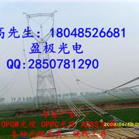 opgw-16b1-50 opgw-12b1-70 opgw���ϲ���
