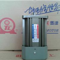 供应东力电机5IK150GU-C