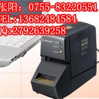 供应贴普乐SR3900C锦宫标签机