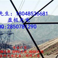opgw-12b1-70 opgw-24b1-50������������