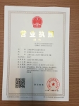 上海金勒电气成套有限公司