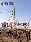霸州市康仙庄通利达线路工具厂