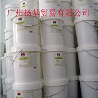 广州扬基贸易有限公司