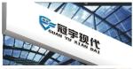 济南冠宇智能科技有限公司