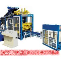供应宏发砖机8-15砌块成型机
