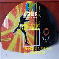 工厂直销 优质印刷专用pc耐力板 价格低廉