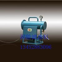 供应SL-30手提式滤油机