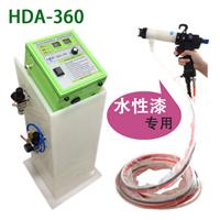 供应弘大HDA-360水性涂料静电喷枪