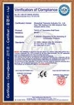 NAVILLA 产品欧标CE证书
