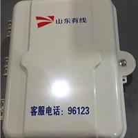 电信1*32光分路器箱  SC广电1*32光纤分纤箱