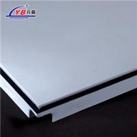 供应铝天花铝方通铝格栅铝天花板厂家直销