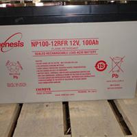 供应霍克蓄电池NP系列