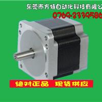 供应日本信浓步进电机 进口步进电机