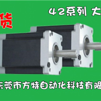 供应日本信浓步进电机SST86D56905
