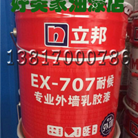 ����EX-707�ͺ�רҵ��ǽ�齺��20KG