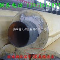 供应石家庄聚氨酯发泡钢管现货供应