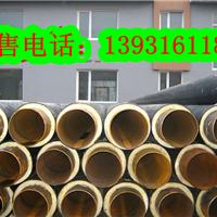 供应安徽省安庆市钢套钢直埋保温管价格