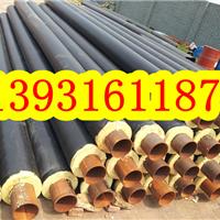 热力管网聚氨酯保温管样式分类等级
