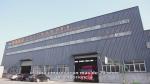 渤海液压机械制造厂