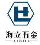 深圳市海立�C械五金配件有限公司