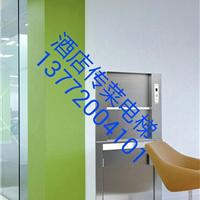 供应杂物电梯|传菜电梯|餐厅电梯