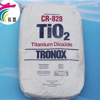供应科美基CR828钛白粉 二氧化钛CR828 通用
