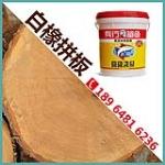 硬木专用拼板胶,拼板胶中优质的拼板胶