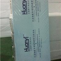 供应赣州地暖XPS挤塑板,复合地板XPS铺垫宝