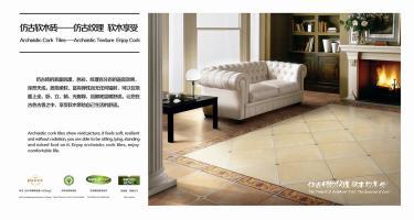 软木地板怎么样地热首选环保舒适防水防虫