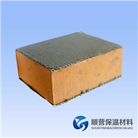B1级酚醛板 酚醛保温板价格