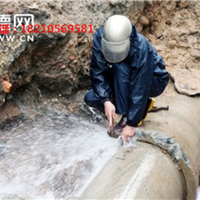 混凝土硅质密实剂北京