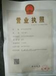 安平县滨海护栏网厂