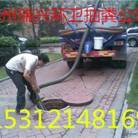 供应苏州园区管道疏通 高压清洗 抽粪保洁