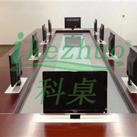 液晶屏升降器 电脑桌升降器 会议桌升降器