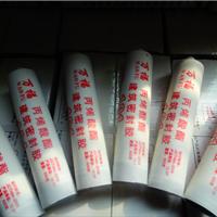 供应内墙密封胶、工程专用密封胶(瓷白)