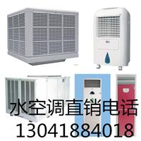 苏州水空调安装苏州水空调销售苏州水空调厂
