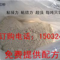 粘接砂浆添加剂专用胶粉  纤维素济宁廊坊兴耀有限公司