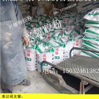 砂浆胶粉厂家 聚丙烯纤维丝 兴耀公司