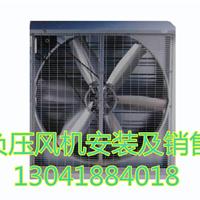 镇江水空调安装镇江水空调销售镇江水空调厂