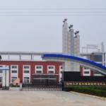信阳三力星环保新材料有限公司