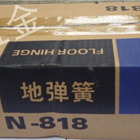 湖北武汉GMT地弹簧专卖店