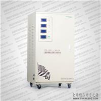 供应伊顿稳压器20K全自动工业6线包