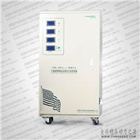 供应伊顿稳压器三相30K全自动工业6包