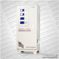 供应伊顿稳压器三相15KW全自动工业