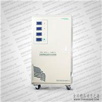 供应伊顿稳压器三相15K工业高精度6线包