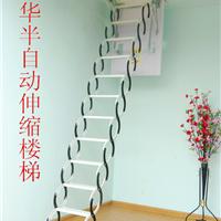 供应江西哪有最便宜的伸缩楼梯厂家直销