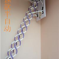 供应哪里的阁楼伸缩楼梯厂家的楼梯好用?