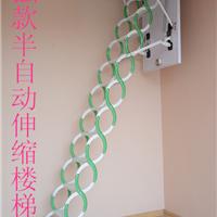 供应2015最便宜的伸缩楼梯厂家伸缩楼梯价格