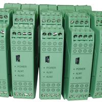 供应导轨型温度隔离变送器 PT100温度变送器