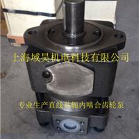 QT52-50-BP齿轮泵